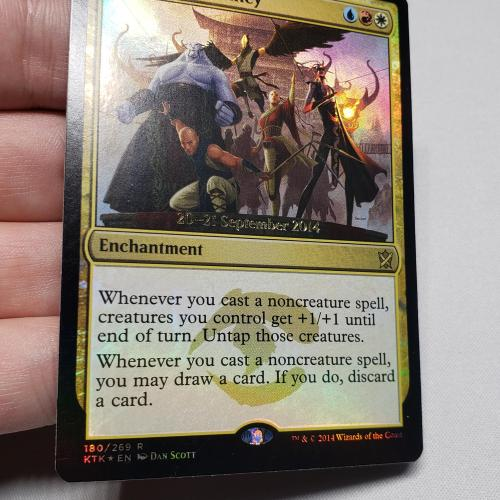 Jeskai Ascendancy (Foil Shifted Stamp)